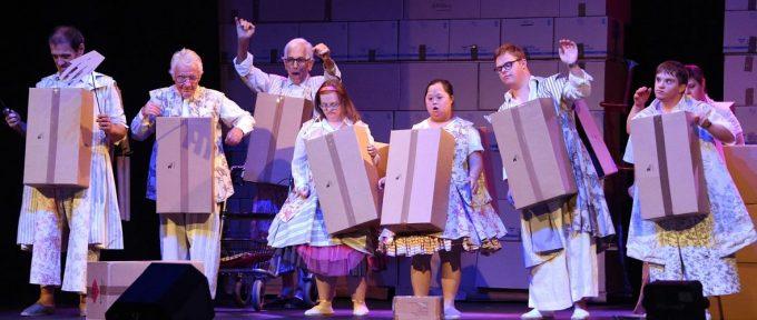 Troisième rideau : un théâtre avec des acteurs peu communs