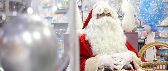 Mulhouse par… Le Père Noël