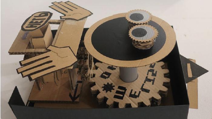 """""""Ras-le-Bot !"""" : atelier artistique parents-enfants aux APAP"""