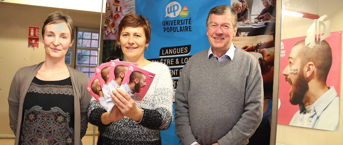 UP : un nouveau programme d'activités   M+ Mulhouse