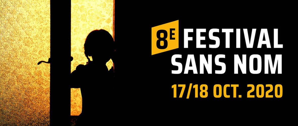 Festival sans nom #8 - 2020