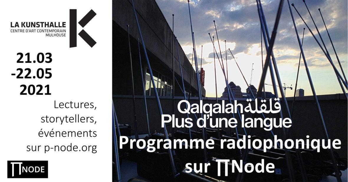 En ligne : Programme radiophonique sur ∏Node - Qalqalah قلقلة: plus d'une lanque