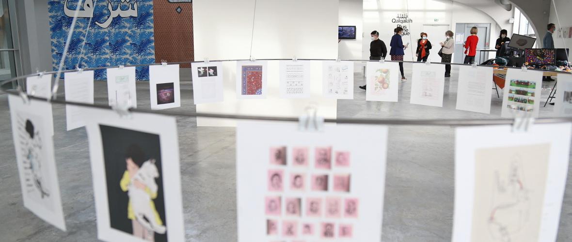 """Visites de l'expo """"Qalqalah : plus d'une langue"""" au téléphone"""